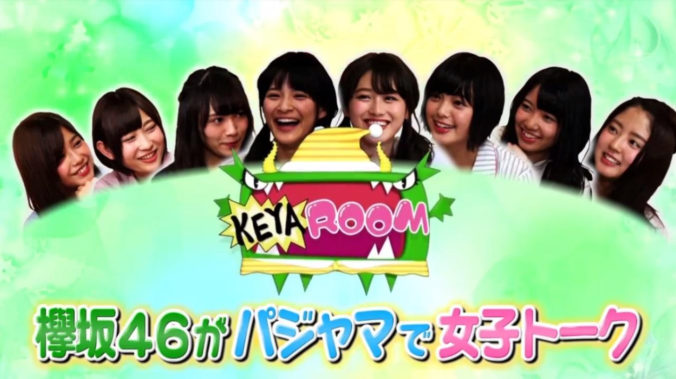 keyaroom212