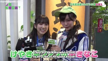 46 SHOW! (AKB48 SHOW! ep 191) (English Sub)