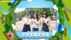 5th Single Campaign Type C (English Sub)