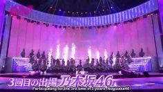 AKB48 SHOW! ep172:  Kouhaku Utagassen Special (English Sub)