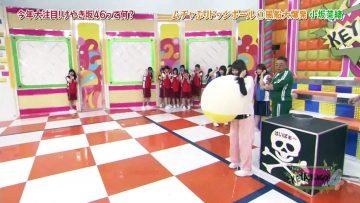 [EP01] KEYABINGO!4: Muchaburi Dodgeball – 1st vs 2nd Gen (English Sub)