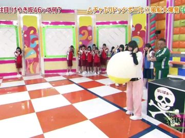 [EP01] KEYABINGO!4: Muchaburi Dodgeball – 1st vs 2nd Gen (English Sub)