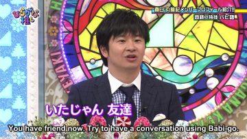 [EP02] Hiragana Oshi (English Sub)