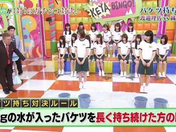 [EP02] KEYABINGO!: Keyakizaka 1 vs. 1 Competition! (English Sub)