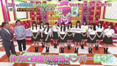 [EP02] KEYABINGO!3: Hiragana Keyaki 60-minute Endurance Dance (English Sub)