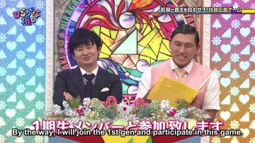 [EP03] Hiragana Oshi (English Sub)
