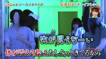 [EP04] KEYABINGO!: Horror Karaoke Part 2 (English Sub)