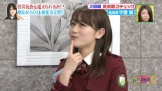 [EP04] KEYABINGO!2: Beat Sugai Yuka! Number 1 Classy Girl Contest! (English Sub)