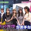 [EP05] KEYABINGO!4: Number 1 Ikemen Championship Part 2 (English Sub)