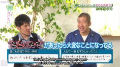 [EP05] Keyakitte, Kakenai?: Studio introductions, part 2 (English Sub)
