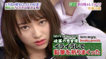 [EP06] KEYABINGO!2: Keyakizaka Number 1 Bad Girl Contest! (English Sub)