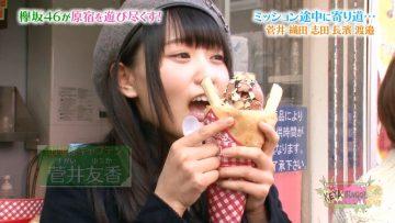 [EP07] KEYABINGO!2: Keyakizaka in Harajuku Part 1 (English Sub)