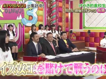 [EP07] KEYABINGO!3: Hiragana Nagahama vs. Kageyama Quiz Battle (English Sub)