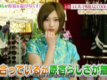 [EP08] KEYABINGO!2: Keyakizaka in Harajuku Part 2 (English Sub)