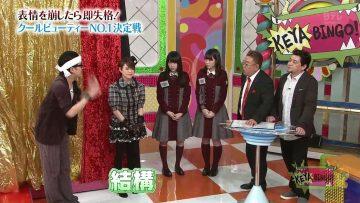 [EP09] KEYABINGO!2: Keyakizaka Number 1 Cool Beauty! (English Sub)