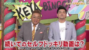 [EP09] KEYABINGO!4: Hiragana Keyaki Self-Prank-Video (English Sub)