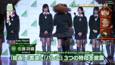 [EP09] Keyakitte, Kakenai?: Report from the first fan event (English Sub)