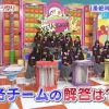 [EP10] KEYABINGO!2: Keyakizaka Pranked! (English Sub)