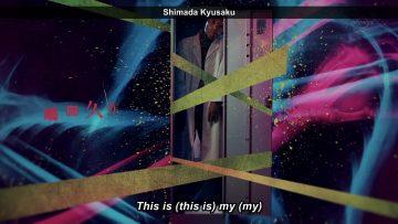 [EP10] Tokuyama Daigoro wo Dare ga Koroshita ka? (English Sub)
