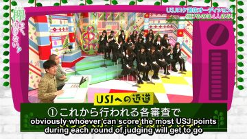 [EP107] Keyakitte, Kakenai?: Audition for Location Shooting at USJ! (English Sub)