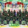 [EP117] Keyakitte, Kakenai?: Kanji-Only New Year's Party! Part 1 (English Sub)