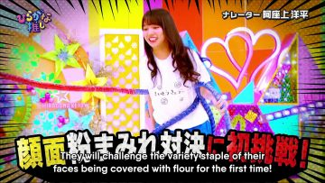 [EP12] Hiragana Oshi 1 Hour Special (English Sub)