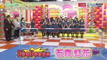 [EP12] KEYABINGO!: Keyakizaka vs. Ito Asako Contest! (English Sub)