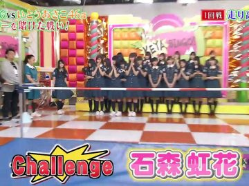 [EP12] KEYABINGO!: Keyakizaka vs. Ito Asako Contest! (English Sub)