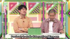 [EP123] Keyakitte, Kakenai?: Kobayashi and Yonetani's Couple Adventure! (English Sub)
