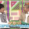 "[EP124] Keyakitte, Kakenai?: ""Members I look up to"" Rankings (English Sub)"