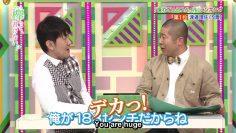 """[EP124] Keyakitte, Kakenai?: """"Members I look up to"""" Rankings (English Sub)"""