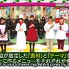 [EP129] Keyakitte, Kakenai?: Cooking Queen Championship (English Sub)