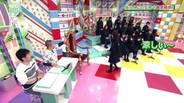 [EP131] Keyakitte, Kakenai?: Nagasawa Nanako Investigation (English Sub)