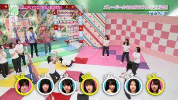 [EP135] Keyakitte, Kakenai?: Seven Person Location Shoot Challenge (English Sub)