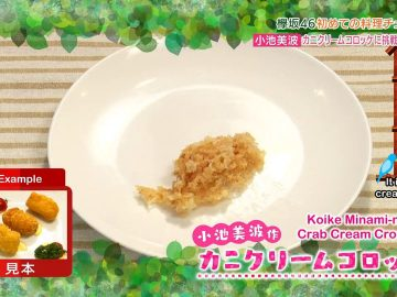[EP15] Keyakitte, Kakenai?: Cooking challenge, part 1 (English Sub)