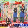 [EP35] Keyakitte, Kakenai?: Smart vs. Stupid Part 1 and Self History (Watanabe Rika) (English Sub)