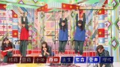 [EP35] Keyakitte, Kakenai?: Smart vs. Stupid Part 1 and Self History (Watanabe Rika) (English Sub)