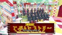[EP37] Keyakitte, Kakenai?:  Self History (Oda, Hirate) and 2nd Single Senbatsu (English Sub)