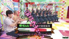 [EP40] Keyakitte, Kakenai?: First Drama! Acting Test Part 2 (English Sub)