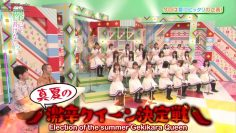 [EP41] Keyakitte, Kakenai?: Spicy Queen Champion and Self History (Watanabe Risa) (English Sub)
