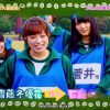 [EP56] Keyakitte, Kakenai?: Fall Sports Festival! Part 1 and Self History (Koike, Moriya) (English Sub)