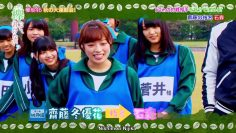 [EP56] Keyakitte, Kakenai?: Fall Sports Festival! Part 1 and Self History (Koike, Moriya) (English Sub)