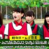 [EP57] Keyakitte, Kakenai?: Fall Sports Festival! Part 2 and Self History (Sato, Shida) (English Sub)