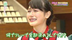 [EP58] Keyakitte, Kakenai?: Fall Sports Festival! Part 3 and Self History (Sugai) (English Sub)