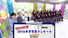 [EP62] Keyakitte, Kakenai?: End-Of-The-Year Surveys and Self History (Suzumoto) (English Sub)