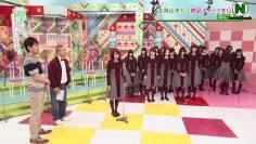 [EP65] Keyakitte, Kakenai?: New Year Presents – Teamwork Games Part 1 (English Sub)