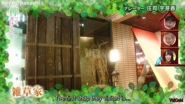 [EP67] Keyakitte, Kakenai?: Fall Sports Festival! Prize Episode (English Sub)