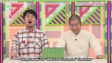 [EP68] Keyakitte, Kakenai?: Ideal Confessions Using Sawabe Part 1 (English Sub)
