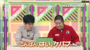 [EP71] Keyakitte, Kakenai?: Member Blog Check! Part 1 (English Sub)