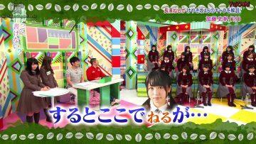 [EP73] Keyakitte, Kakenai?: Hiragana Keyaki Introduction Part 2 (English Sub)
